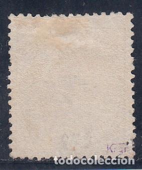 Sellos: ESPAÑA, 1872 EDIFIL Nº 128 /*/, Amadeo I - Foto 2 - 193190152