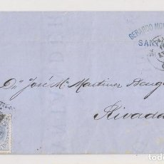 Timbres: ENVUELTA. SANTANDER A RIBADEO, LUGO. MARCA GERARDO MOWINCKEL. 1873. Lote 193371311