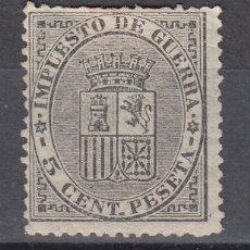 Sellos: 1874 EDIFIL 141* NUEVO CON CHARNELA. ESCUDO DE ESPAÑA (1219). Lote 193449341