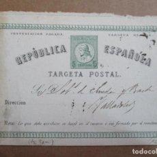 Selos: ENTERO POSTAL EDIFIL 6 IDA CIRCULADO 1875 DE ZAMORA A VALLADOLID. Lote 193629481