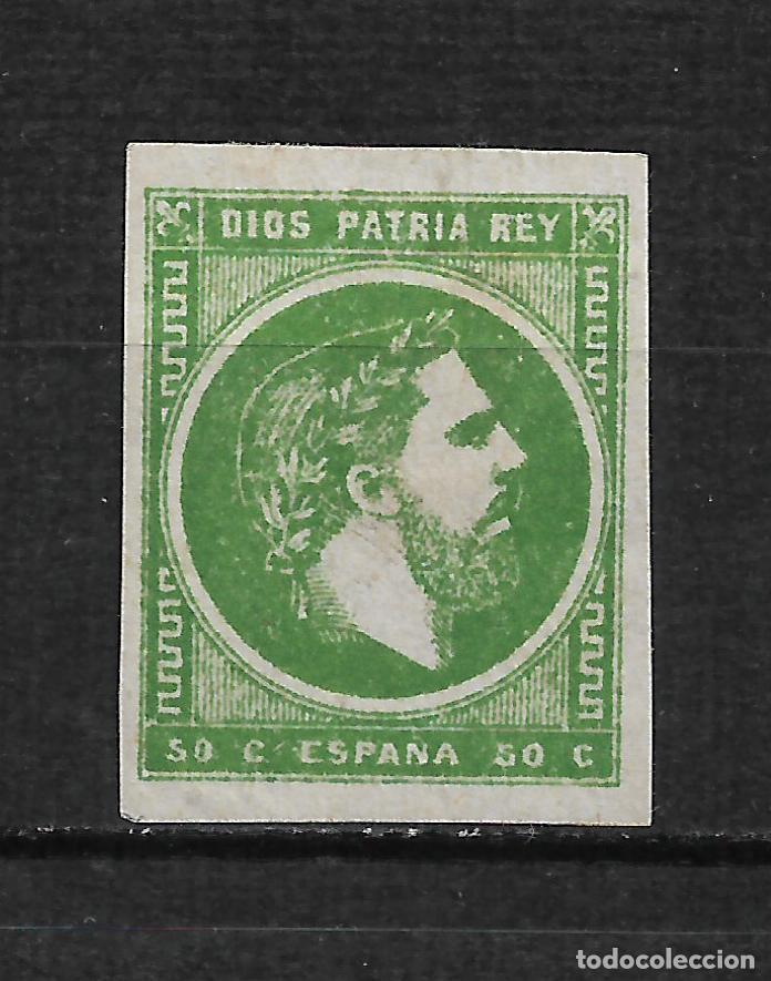 ESPAÑA 1875 EDIFIL 160 * - 2/4 (Sellos - España - Amadeo I y Primera República (1.870 a 1.874) - Nuevos)