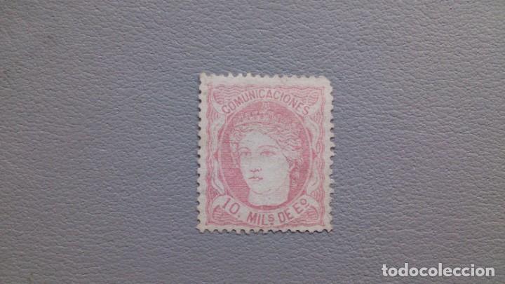 ESPAÑA - 1870 - GOBIERNO PROVISIONAL - EDIFIL 105 - MH* - NUEVO - CENTRADO. (Sellos - España - Amadeo I y Primera República (1.870 a 1.874) - Nuevos)