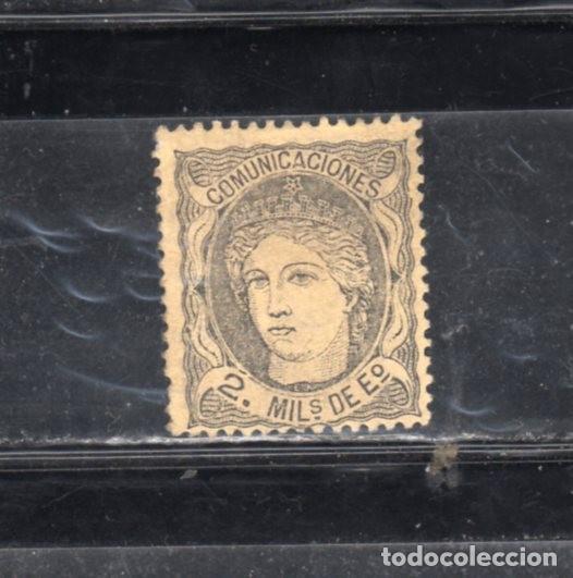 ED Nº 103** NUEVO CON FIJASELLOS (Sellos - España - Amadeo I y Primera República (1.870 a 1.874) - Usados)