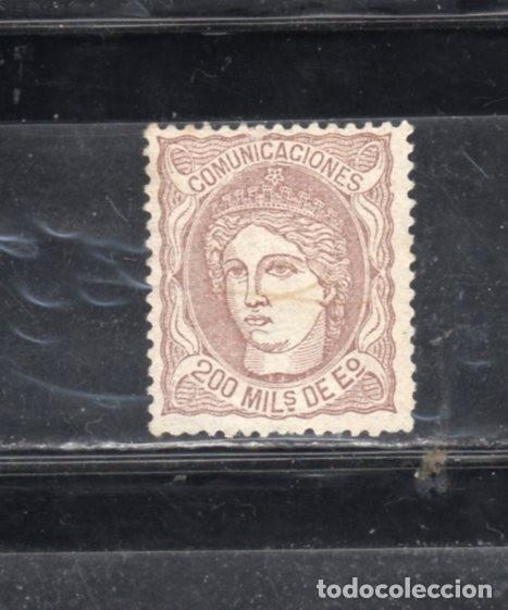 ED Nº 109* NUEVO SIN COLA (Sellos - España - Amadeo I y Primera República (1.870 a 1.874) - Usados)
