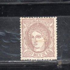 Sellos: ED Nº 109* NUEVO SIN COLA. Lote 193735457