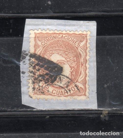 ED Nº 113 USADO SOBRE FRAGMENTO (Sellos - España - Amadeo I y Primera República (1.870 a 1.874) - Usados)