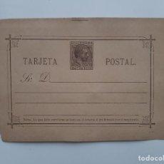 Sellos: ANTIGUA TARJETA POSTAL SELLO IMPRESO AMADEO 2 C. DE PESO FILIPINAS. Lote 194095416