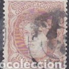 Sellos: ESPAÑA.- Nº 108 PRIMERA REPÚBLICA 100 MILESIMAS MATASELLADO. . Lote 194100016