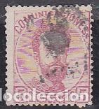 ESPAÑA.- Nº 108 AMADEO DE SABOYA 5 CENTIMOS MATASELLADO. (Sellos - España - Amadeo I y Primera República (1.870 a 1.874) - Usados)