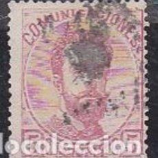 Sellos: ESPAÑA.- Nº 108 AMADEO DE SABOYA 5 CENTIMOS MATASELLADO. . Lote 194100065
