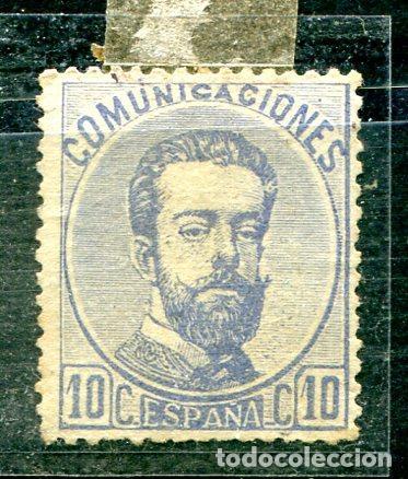 EDIFIL 121. 10 CTS AMADEO I. TIPO I. NUEVO SIN GOMA. (Sellos - España - Amadeo I y Primera República (1.870 a 1.874) - Nuevos)
