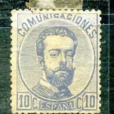 Sellos: EDIFIL 121. 10 CTS AMADEO I. TIPO I. NUEVO SIN GOMA.. Lote 194144062