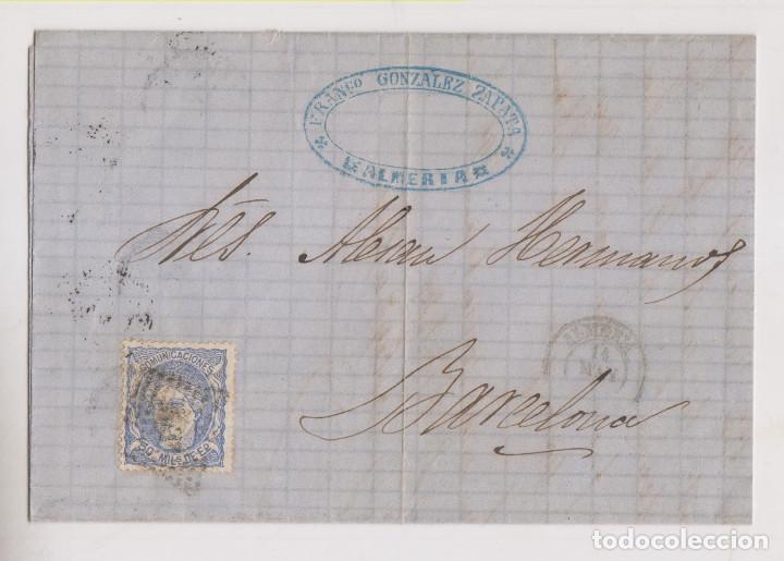 CARTA ENTERA. ALMERÍA. 1872. MATRONA. MARCA COMERCIAL (Sellos - España - Amadeo I y Primera República (1.870 a 1.874) - Cartas)