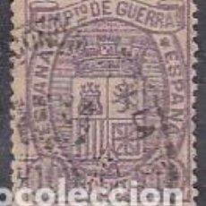 Sellos: ESPAÑA.- SELLO Nº 155 ESCUDO DE ESPAÑA REPUBLICANA MATASELLADO. Lote 194195518