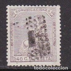 Sellos: 1873. ALEGORÍA DE ESPAÑA SELLO USADO EDIFIL Nº 136. Lote 194213786