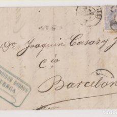 Sellos: CARTA ENTERA. HUESCA. 1870. RUEDA DE CARRETA. MARCA COMERCIAL FRANCISCO CASAUS. Lote 194348772