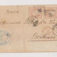 Sellos: ENVUELTA. CÁDIZ. A FRANCIA. 1871. MATRONA. DOBLE PORTE. . Lote 194349896