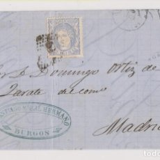Sellos: CARTA ENTERA. BURGOS. 1871. MATRONA. Lote 194533250