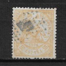 Sellos: ESPAÑA 1874 EDIFIL 149 USADO - 210. Lote 194624732