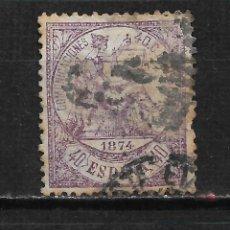 Sellos: ESPAÑA 1874 EDIFIL 148 USADO - 2/10. Lote 194626125