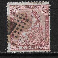 Sellos: ESPAÑA 1873 EDIFIL 132 USADO - 2/10. Lote 194626650