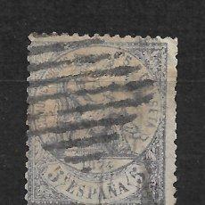 Sellos: ESPAÑA 1874 EDIFIL 144 USADO - 2/10. Lote 194626923