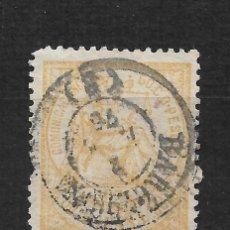 Sellos: ESPAÑA 1874 EDIFIL 149 USADO BARCELONA - 2/10. Lote 194627046