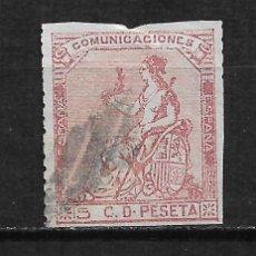 Sellos: ESPAÑA 1873 EDIFIL 132 USADO - 2/10. Lote 194627970