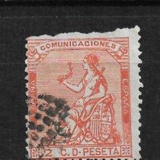 Sellos: ESPAÑA 1873 EDIFIL 131 USADO - 2/10. Lote 194628022
