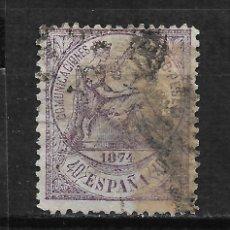 Sellos: ESPAÑA 1874 EDIFIL 148 USADO - 2/10. Lote 194628078