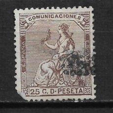 Sellos: ESPAÑA 1873 EDIFIL 135 USADO - 2/10. Lote 194628186