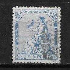 Sellos: ESPAÑA 1874 EDIFIL 137 USADO - 2/10. Lote 194628320