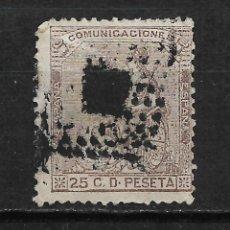 Sellos: ESPAÑA 1873 EDIFIL 135 USADO - 2/10. Lote 194637268