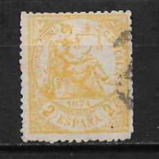 Sellos: ESPAÑA 1874 EDIFIL 143 USADO - 2/10. Lote 194637331