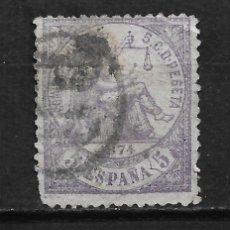 Timbres: ESPAÑA 1874 EDIFIL 144 USADO - 2/10. Lote 194637375