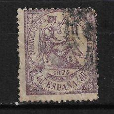 Timbres: ESPAÑA 1874 EDIFIL 148 USADO - 2/10. Lote 194637546
