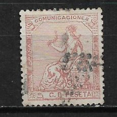 Sellos: ESPAÑA 1873 EDIFIL 132 USADO - 2/11. Lote 194637953