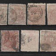 Sellos: ESPAÑA 1874 EDIFIL 153 USADO - 2/11. Lote 194638046