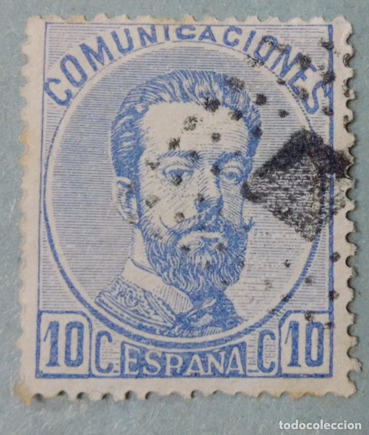 ESPAÑA. 1872, AMADEO I. 10 CTS. AZUL (Nº 121 EDIFIL). (Sellos - España - Amadeo I y Primera República (1.870 a 1.874) - Usados)