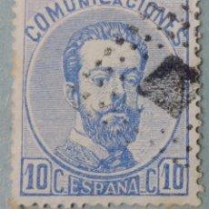 Sellos: ESPAÑA. 1872, AMADEO I. 10 CTS. AZUL (Nº 121 EDIFIL).. Lote 194650180