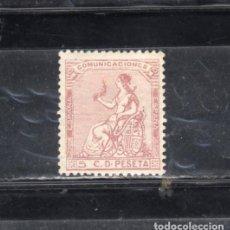 Sellos: ED Nº132 ALEGORIA A LA JUSTICIA NUEVO CON FIJASELLOS. Lote 194688030