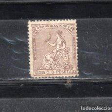 Sellos: ED Nº135 ALEGORIA A LA JUSTICIA USADO. Lote 194688392