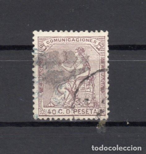 ED Nº136 ALEGORIA A LA JUSTICIA USADO (Sellos - España - Amadeo I y Primera República (1.870 a 1.874) - Usados)