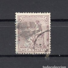 Sellos: ED Nº136 ALEGORIA A LA JUSTICIA USADO. Lote 194688817