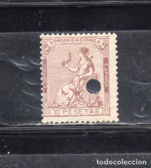ED Nº140T ALEGORIA A LA JUSTICIA USADO (Sellos - España - Amadeo I y Primera República (1.870 a 1.874) - Usados)