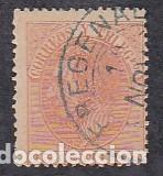 BADAJOZ.- SELLO Nº 210 MATASELLO TREBOL DE FREGENAL (Sellos - España - Amadeo I y Primera República (1.870 a 1.874) - Usados)