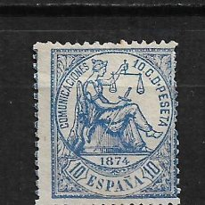 Sellos: ESPAÑA 1874 EDIFIL 145 (*) - 2/11. Lote 194937996