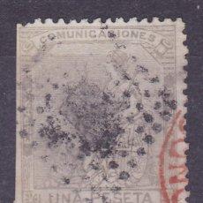 Sellos: C11 EDIFIL Nº 138 MATASELLOS LONDON-PAID EN ROJO DENTADO IZQUIERDO RECORTADO.. Lote 194946471