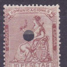 Sellos: C12 EDIFIL Nº 140T USADO POR TELEGRAFOS. Lote 194946616