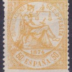 Sellos: C19 EDIFIL Nº 149 (*). Lote 194953785